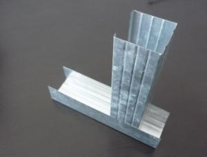 Drywall Steel Profile 0.55mm