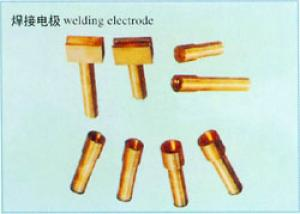 Welding Electrodes For All Sizes