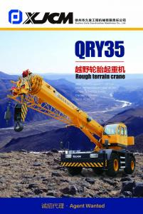 Rough Terrain Crane QRY35