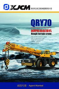 Rough terrain crane QRY70