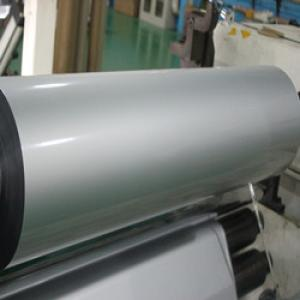 polyester film with aluminum foil