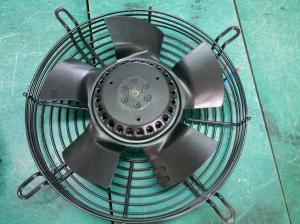 Axial Fan Motor 200mm