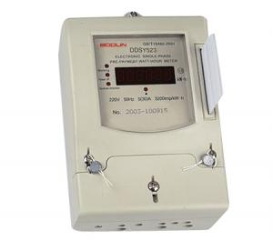DDSY523 Electronic Single Phase Energy Meter
