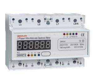 M Series Din-Rail KWH Meter