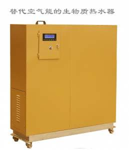 Biomass Hot Water Boiler