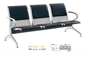 WNACS-Three SeatsAirport Waiting Chair with  PVC or PU Cushion