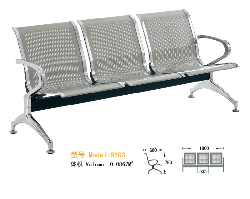 WNACS-THREE SETAS METAL POWDER PAINTED AIRPORT WATIING CHAIR