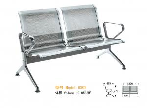 WNACS-Two Seats Stainless Steel Metal Airport Waiting Chair