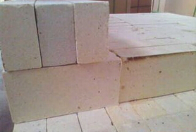 Silica Brick Refractory For Hot Blast Furnace