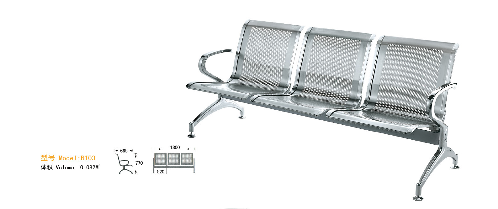 WNACS-Three Seats Stainless Steel Airport Waiting Chair