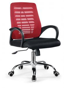 ZHSMC-04P Swivel Office Chair the best choice for you