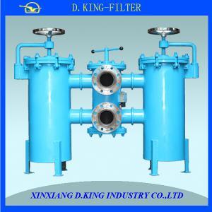 carbon steel DN150 basket element duplex filter