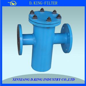pipeline basket strainer for industry water system