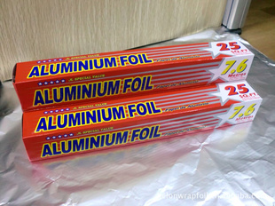household alu foil