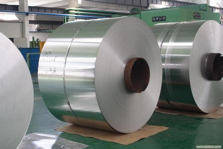 Coated Aluminium Coils for ACP with High Quality