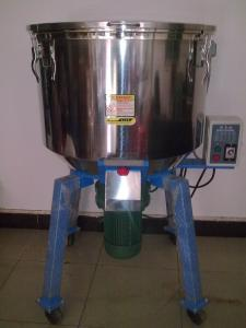 granules plastic mixer with high capacity