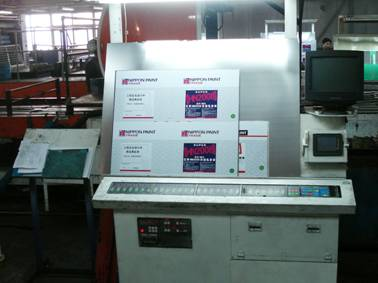 Printing Sheet for Metal Packing & Printing