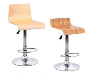 Modern Wood Bar Stool