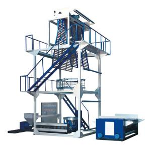 Blown Film Extruder  Plastic Film Blowing Machine