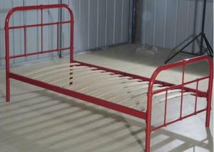 Metal Single Bed Frame