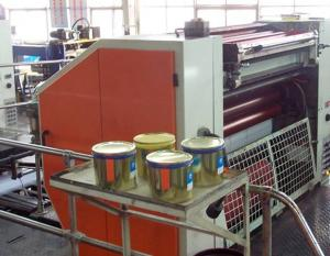 Coated Sheet for Metal Packaging and Printing