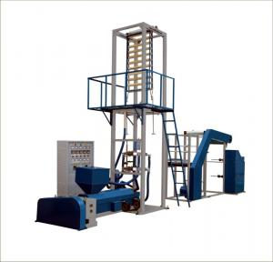 Double-layer blown film machine for HDPE and LDPE polyethylene extruder