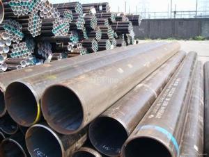 High grade seamless steel tube