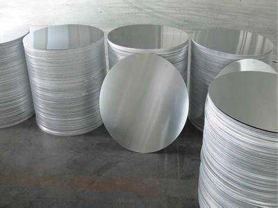 Aluminum Coils and Sheets for Curtain Wall