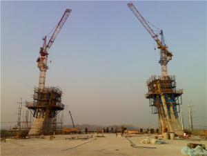 Hydraulic Climbing Formwork and Cantilever Formwork