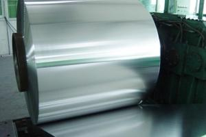 Aluminium Coil Cold Rolled Hot Rolled Sheet