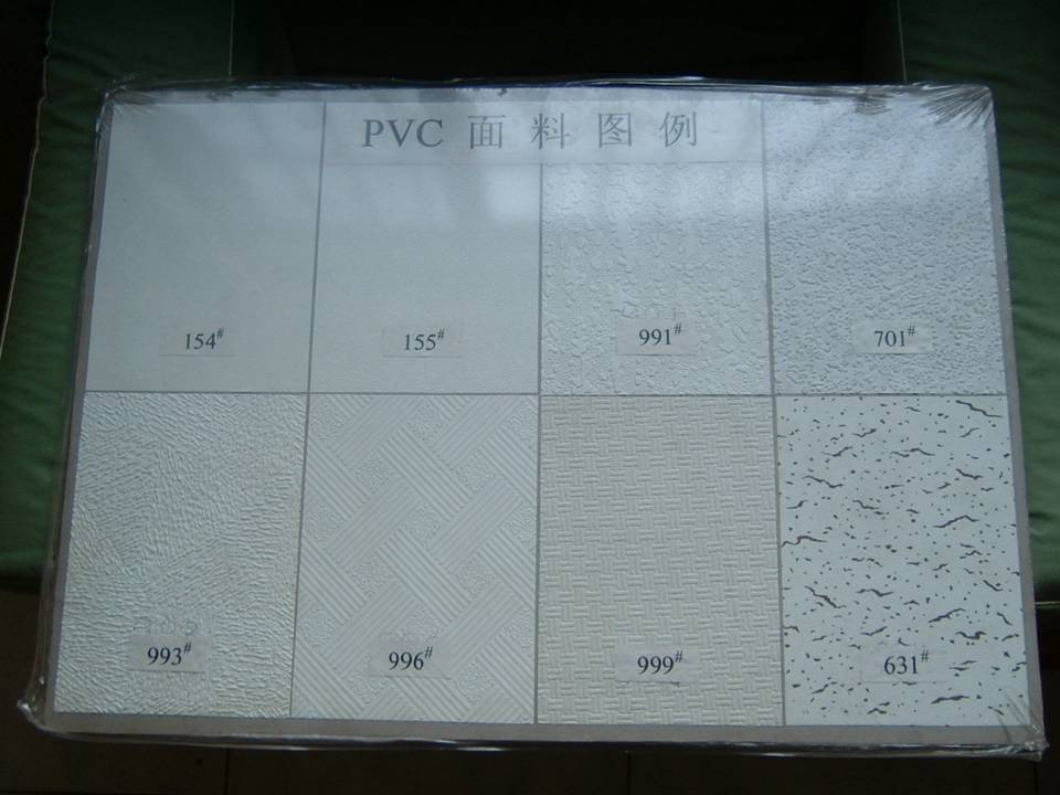 PVC Gypsum Board 595x595x7.5mm Sound Absorption