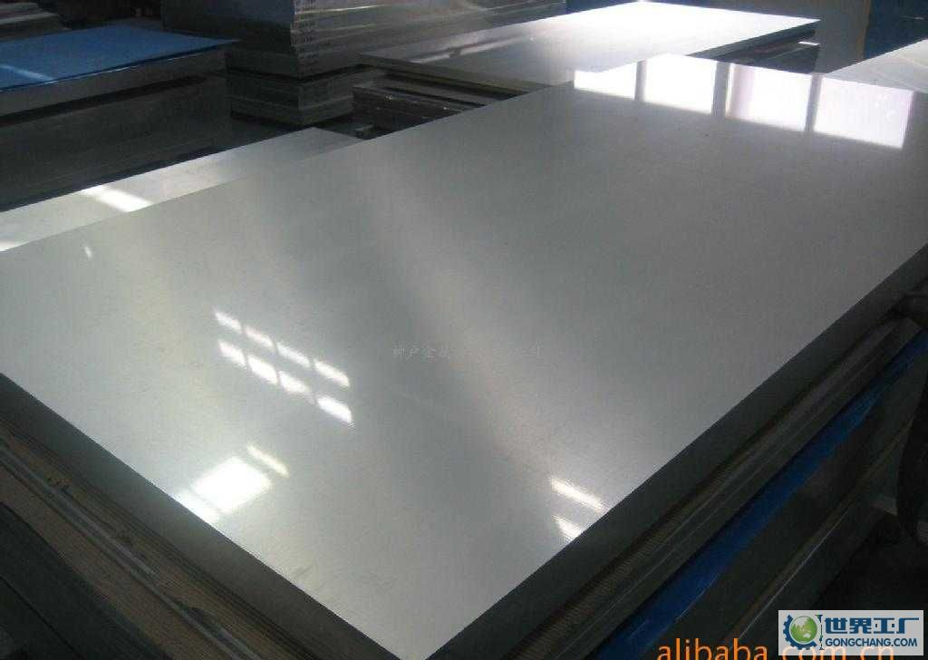 stainless steel hot rolled 201