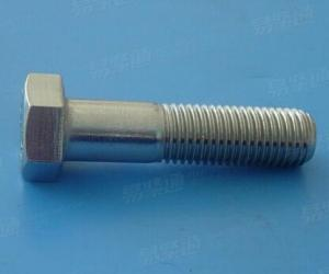 DIN931 Hexagon Head Bolts