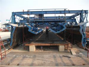 U-Beam Formwork for Subway