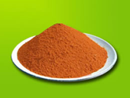 poly aluminum ferric chloride PAFC watertreatment manufacturer price
