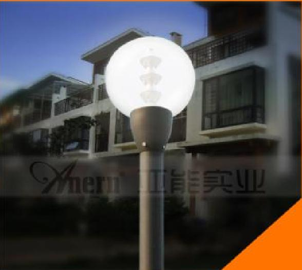 LED Garden Light8W