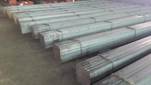 Carbon Steel Hot Rolled Square Bar
