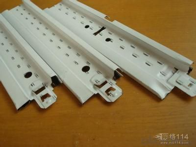 Ceiling Suspension System t24 Ceiling Grid Slotted