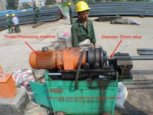 GHB40 rebar threading machine