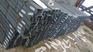 Hot Rolled Steel Channel U Shape Section