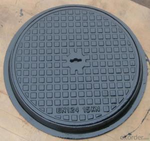 zhangshui  manhole covers