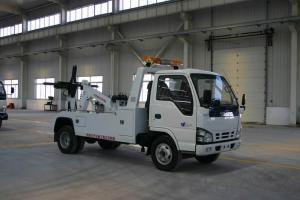 Recovery Wrecker Truck KFM5078TQZ410N