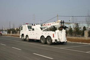 Road Wrecker Truck KFM5318TQZ