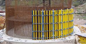 Adjustable Arced Steel Formwork for Circle Column Pouring