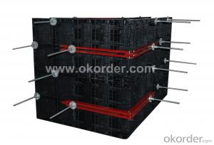 Chinese plastic modular reusable formwork for construction