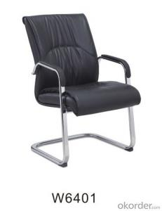 WNOCS-PU Leather Foams Visitor Chair