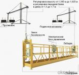 ZLP 800 suspended platform