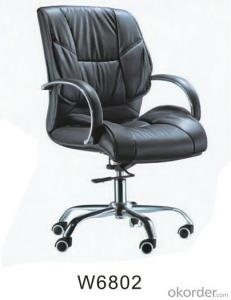 WNOCS- PU Leather Swivel Executive Chair with Foams