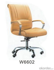 WNOCS-Light Bronze PU Leather Swivel Office Chair with Foams