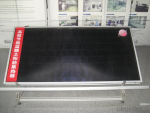 High efficiency and energy saving blue film solar collector